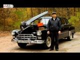 Автобиография - ГАЗ 12 Зим